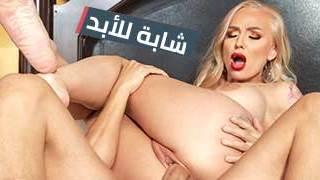 يس بورن بليز فيديو الوطن العربي Gekso Mobi