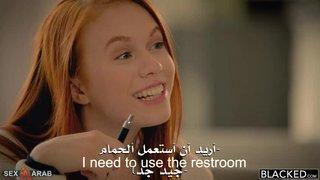 نادية علي تعشق الزب الاســـود ونيكته سكس مترجم xxx فيديو عربي
