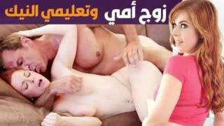 Free Hard Porn Porn الة النفخ ، Hot Porn Videos ، XXX Arab Sex ...