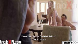سكس اخوات مترجم كامل فيديو الوطن العربي Gekso.mobi
