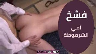 اغتصاب امهات مترجم في الفراش فيديو الوطن العربي Gekso.mobi